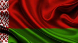 Горячая линия служб Республики Беларусь