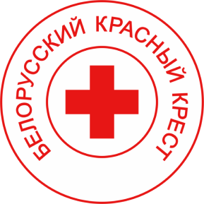 Белорусский красный крест