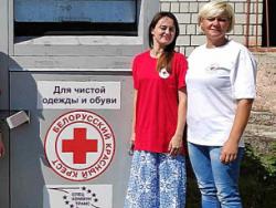 Красный Крест Гомельской области сегодня