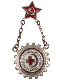 История Красного Креста Гомельской области