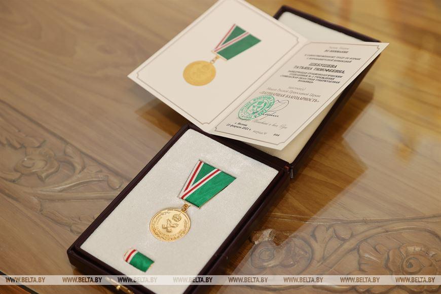 Вручение медали «Патриаршая благодарность»